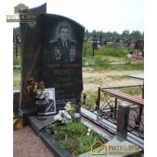 Европейский памятник №16 — ritualum.ru