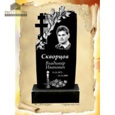 Памятник из гранита 147 — ritualum.ru