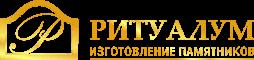 Изготовление памятников в Усть-Лабинске